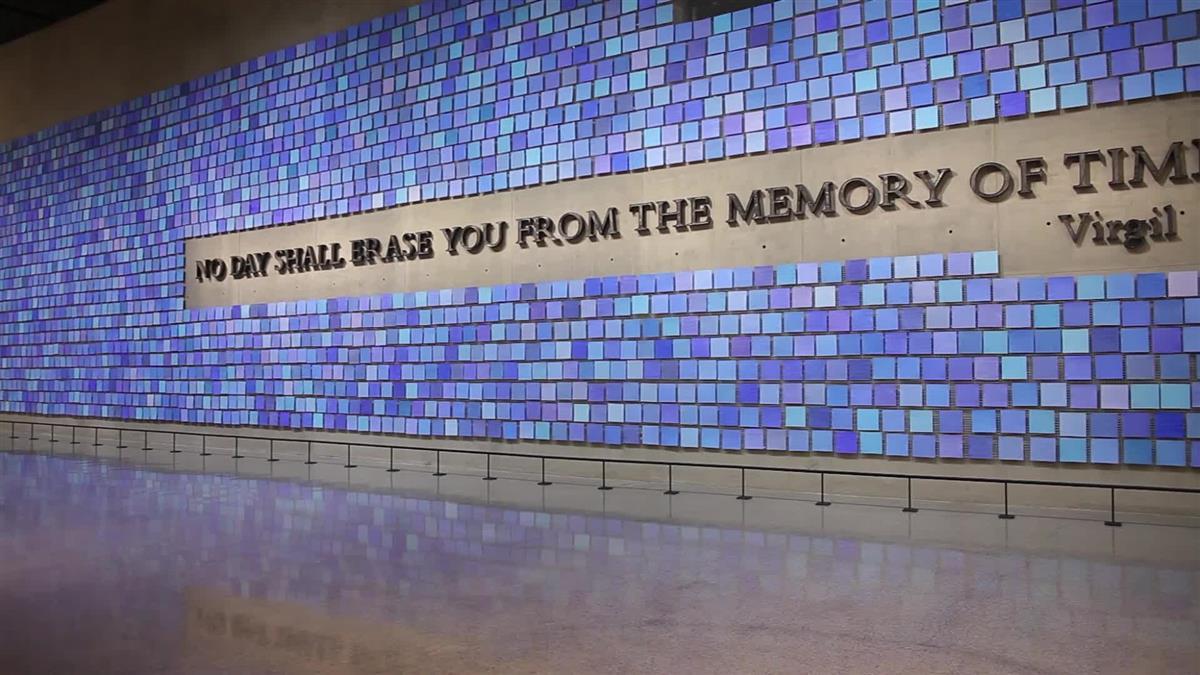 volunteer national september 11 memorial museum