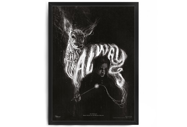 new quotes posters now available from the pottermore art collection