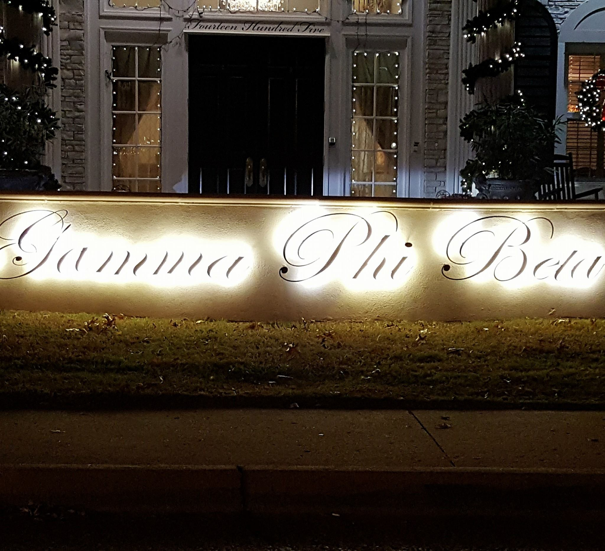 Gamma Phi Beta OSU SignOur customer needed the signage to shine brightly. Using our exterior tape lighting we traced their lettering to insure it stood out.